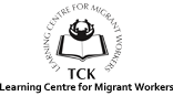 TCK Learning Centre for Migrant Workers